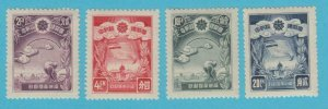 MANCHUKUO 116 -119  MINT NEVER HINGED OG **  NO FAULTS VERY FINE !