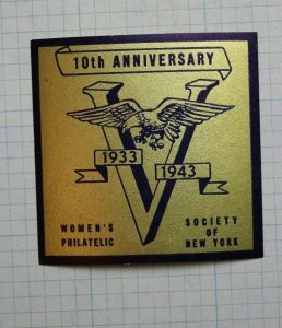 WPS NY 10th Anniversary 1943  Victory Souvenir Label Ad