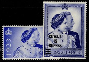 KUWAIT GVI SG74-75, ROYAL SILVER WEDDING set, M MINT. Cat £40.