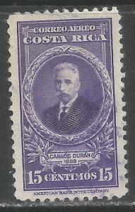 COSTA RICA C181 VFU M404-2