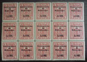 1942 MONTENEGRO -WWII-ITALY-REVENUES-CAT. 300 EURO-BLOCK OF 15 R! yugoslavia J6