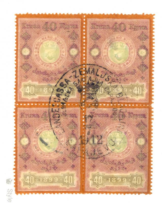 BOSNIA AND HERZEGOVINA REVENUES 1899 40Kr BLOCK OF 4 w SARAJEVO LAND OFFICE CXL