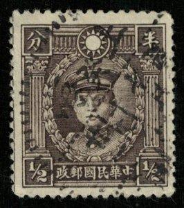 China (3586-Т)