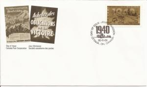 1990 Canada FDC Sc 1300 - Second World War - 1940 - Food Production