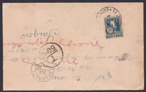 INDOCHINA 1928 cover ex India with 20c POSTAGE DUE pmkd Saigon.............87768