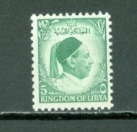 LIBYA  #137...MNH...$20.00