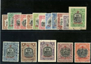 North Borneo 1918 Red Cross Surcharges set complete VFU. SG 235-252. Sc B31-B47.