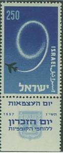 Israel SC# 128 Jet Plane and 9 for Israel's 9th Anniv.