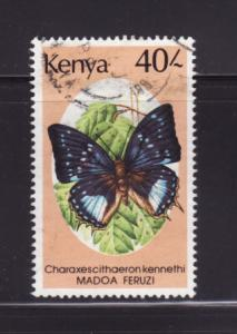 Kenya 440 U Insects, Butterflies (B)