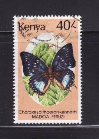 Kenya 440 U Insects, Butterflies (B)