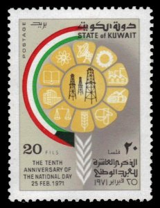 KUWAIT 1971, NATIONAL DAY STAMPS SET MNH SCARCE TO FIND