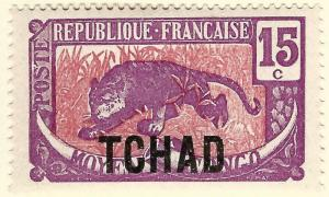 French Chad (Scott #6) Mint OG VF hr...Tough French Colony to find!