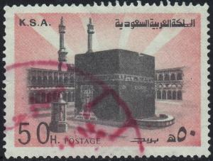 Saudi Arabia - 1978 - Scott #700 - used - Mecca