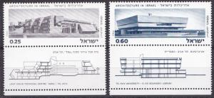 Israel 1974 Architecture in Modern Israel Complete (3) in Tab Form VF/NH/(**)