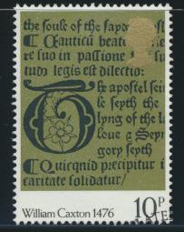 Great Britain  SG 1015 SC# 795 Used / FU with First Day Cancel - Printing