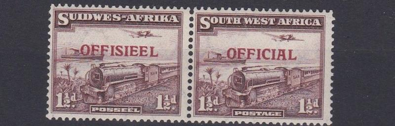 SOUTH WEST AFRICA  1945 - 50   S G  020   1 1/2D  PURPLE BROWN OFFICIAL   MH