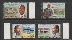 Botswana - Scott 281-84 - Buildings Issue -1981 - MNH - Set of 4 Stamps