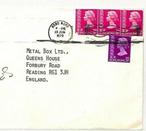 HONG KONG Commercial Air Mail Cover Reading GB 1979 {samwells-covers}AL278