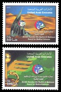 United Arab Emirates 2002 Scott #715-716 Mint Never Hinged