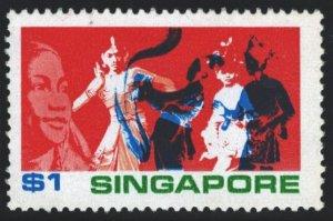 Singapore Sc#163 MVLH