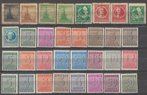 COLLECTION LOT # 5365 GERMANY OCCUPIED 32 STAMPS 1945+ CLEARANCE