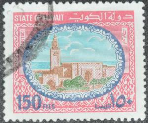 DYNAMITE Stamps: Kuwait Scott #864 - MINT