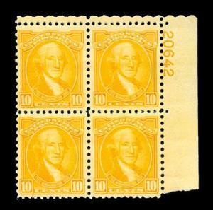 momen: US Stamps #715 Mint OG Plate Block of 4 XF