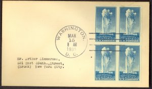 USA 1935 5c YELLOWSTONE NATIONAL PARKS Block of 4 FDC Sc 760