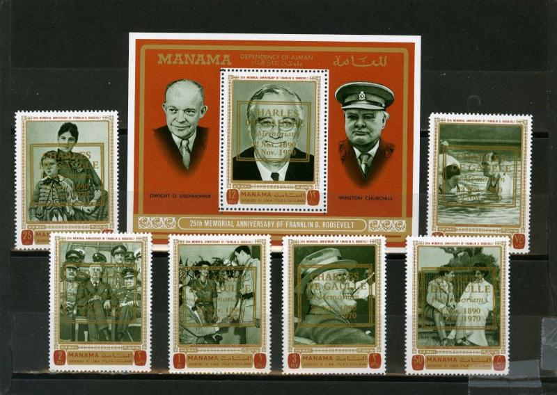 MANAMA 1971 FAMOUS PEOPLE/ROOSEVELT SET OF 6 STAMPS & S/S O/P PERF.MNH