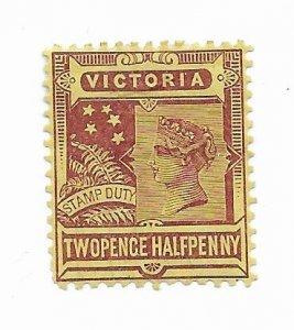 Victoria #172 MH Hinge Remnants - Stamp - CAT VALUE $19.00