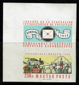 Hungary SC# 1231, Mint Never Hinged, imperf, tone dot - Lot 012917