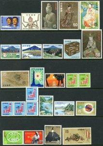 JAPAN Sc#943-980, 978 MS 1968 Commems Complete Year OG Mint NH