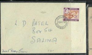 RHODESIA & NYASALAND COVER (P0506B) 1962 9D TRAIN FDC SALIMA LOCAL
