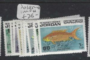 JORDAN  (PP1304B)  FISH   SG 1035-1045         MNH