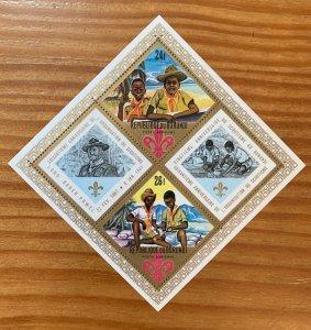 Burundi 1967 Boy Scouts MS -perf, MNH. Scott C45a, CV $8.00