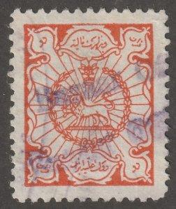 Persian/Iran stamp, Revenue Stamp, #R4806, used,  #HK-258