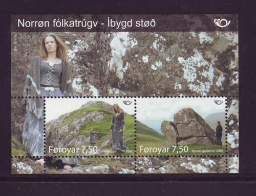 Faroe Islands Sc 500 2008 Mythical Places stamp sheet mint NH