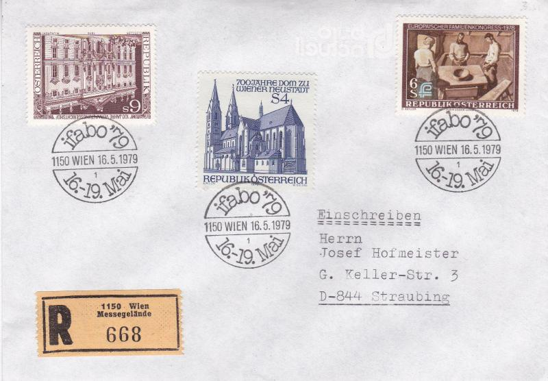 Austria 1979 Ifabo 79 Vienna Registered Cover VGC