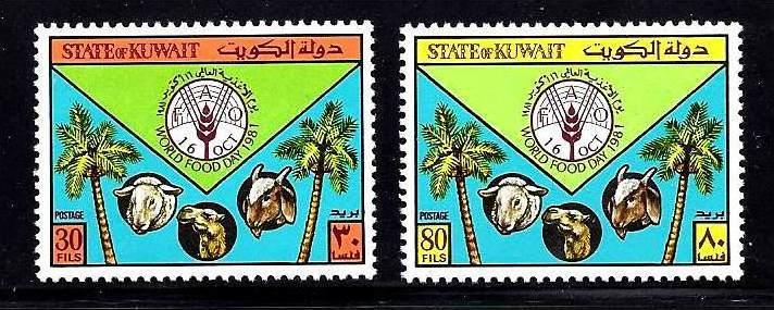 Kuwait Scott #874-875, complete set, Mint Never Hinged!