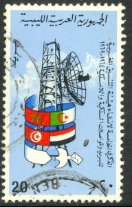 LIBYA 1970 20m RADAR FLAGS AND CARRIER PIGEONS Issue Sc 373 VFU