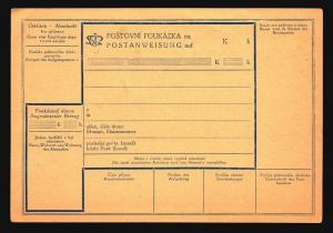 Czechoslovakia Early Parcel Post Card Unused - Z14921