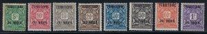 Niger J1-8 MLH 7.70 BIN $3.50