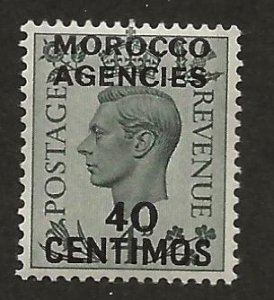 GREAT BRITAIN OFFICES - MOROCCO SC# 87  FVF/MOG 1940