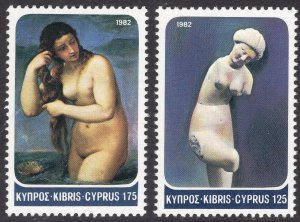 CYPRUS SCOTT 577-578