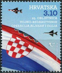Croatia 2020. Military and Police Operation Lightning (MNH OG) Stamp