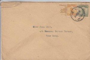 1932, Shanghai, China to Hong Kong, See Remark (23332)