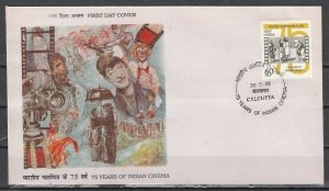 India, Scott cat. 1281. 75th Anniv. of Film Industry issue. First day cover. ^ *