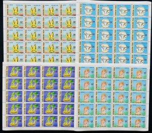Stamps Full Set in Sheets Mushrooms Burkina Faso 1995 Perf.