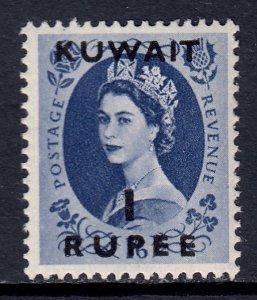 Kuwait - Scott #112 - MNH - SCV $4.50