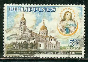 Philippines Republic Scott # 646, used